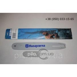 Шина Husqvarna 33 см для бензопилы (копия)