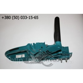 Картер для бензопил Makita DCS 340, DCS 4610
