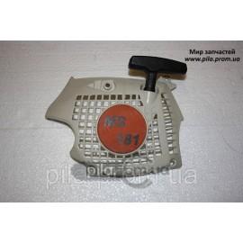 Cтартер RAPID для бензопил Stihl MS 181, MS 181 C-BE