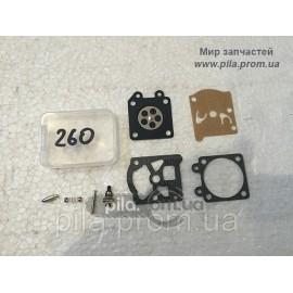 Ремкомплект карбюратора для бензопил Stihl MS 240, MS 260