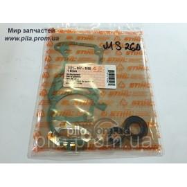 Прокладки с сальниками для бензопил Stihl MS 240, MS 260 (оригинал)