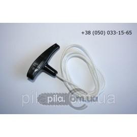 Запасной шнур стартера с ручкой