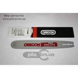 Шина OREGON 38 cм. для российских бензопил