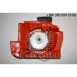 Стартер для мотокос Husqvarna 232R, 235R, 235 FR