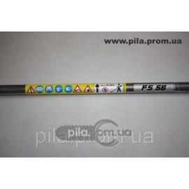 Труба с валом для мотокос Stihl FS 56, FS 56 С, FS 56 R, FS 56 RC
