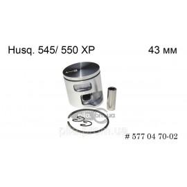 Поршень RAPID для бензопил Husqvarna 545 (43 мм)