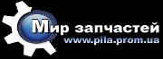 Интернет-магазин pila.prom.ua